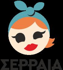 Σερραία
